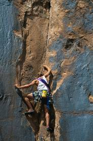 Rock Climbing and Mountaineering Schools and Guides!